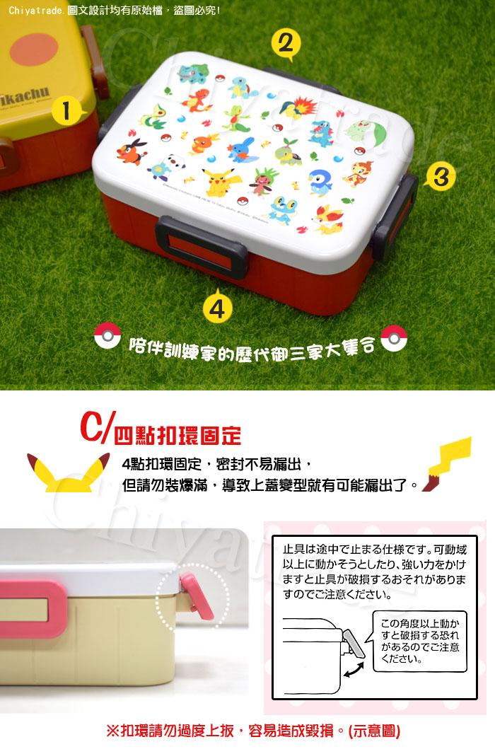 (複製)Skater|無印風便當盒 保鮮餐盒 650ML-大眼小小兵