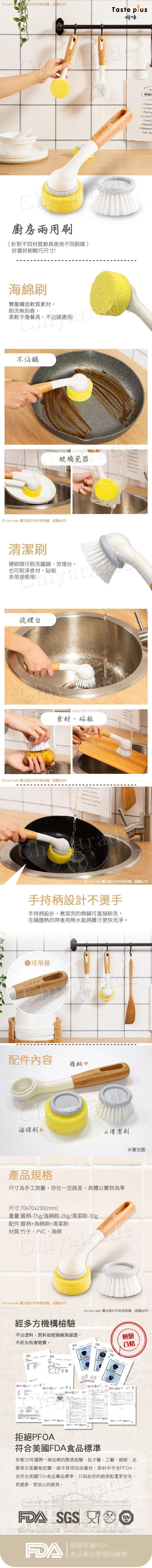 (複製)Taste Plus|悅味創意 掛勾+磁吸式 德國櫸木 矽膠握把 木夾+煎鏟+漏杓+淺湯杓-4件組