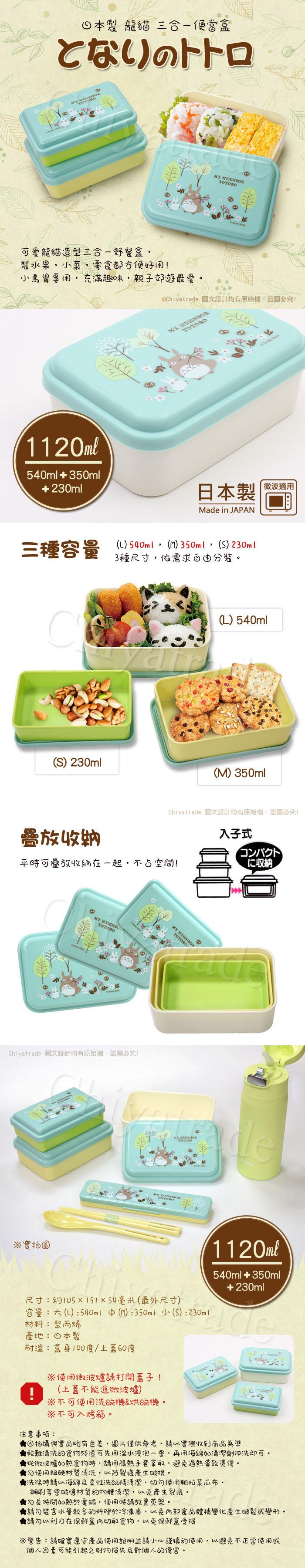 (複製)Skater|無印風便當盒 保鮮餐盒 650ML-黑色