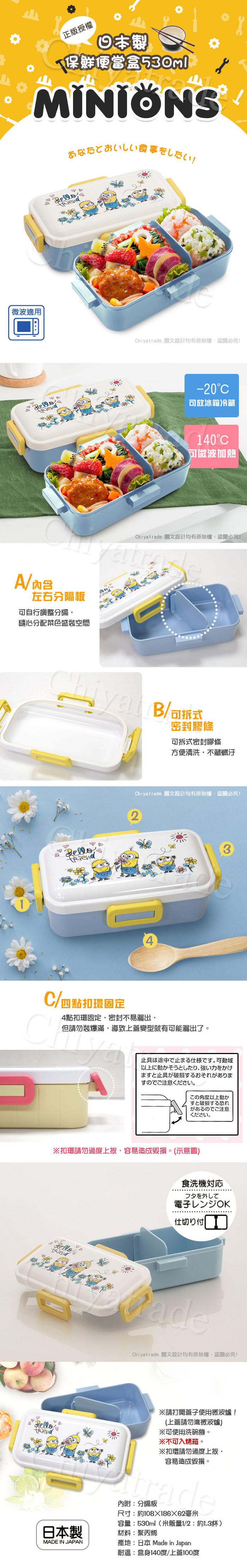 (複製)Skater|龍貓便當盒 保鮮餐盒 650ML-秋果豐收野餐趣