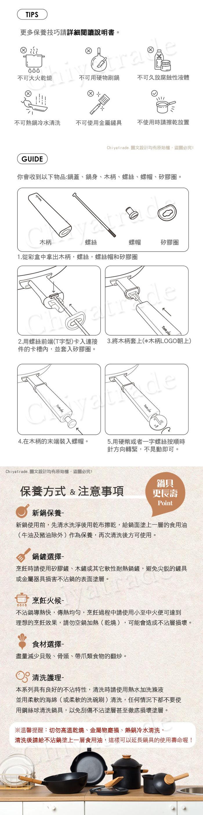 (複製)【Taste Plus】悅味元木 鑽石級內外不沾鍋 小湯鍋 泡麵鍋 牛奶鍋 18cm/2.4L(蓋變碗設計)