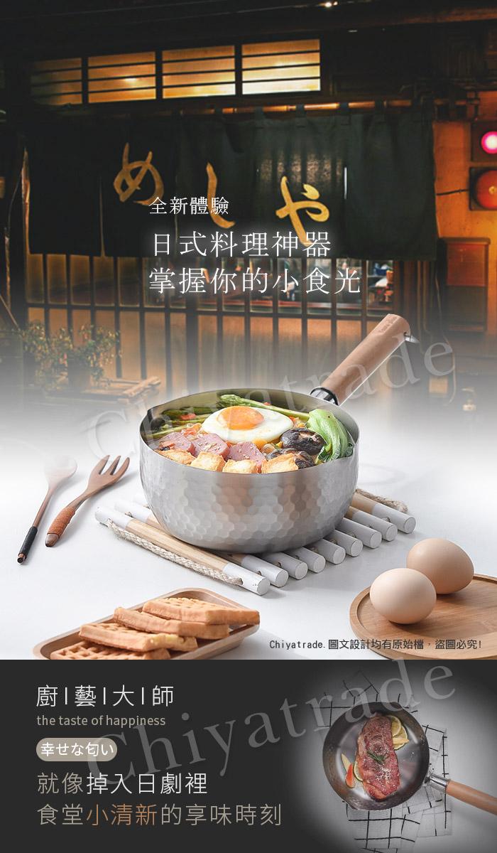 (複製)Taste Plus|悅味元木 鑽石塗層內外不沾湯鍋 贈蒸盤-IH全對應 22cm/4.1L(上蓋變碗設計)