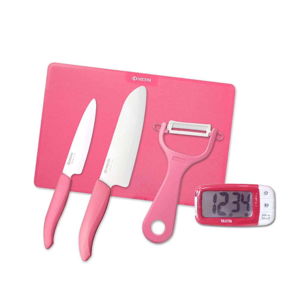KYOCERA日本京瓷|抗菌陶瓷刀 削皮器 砧板 計時器 超值5件組-粉色