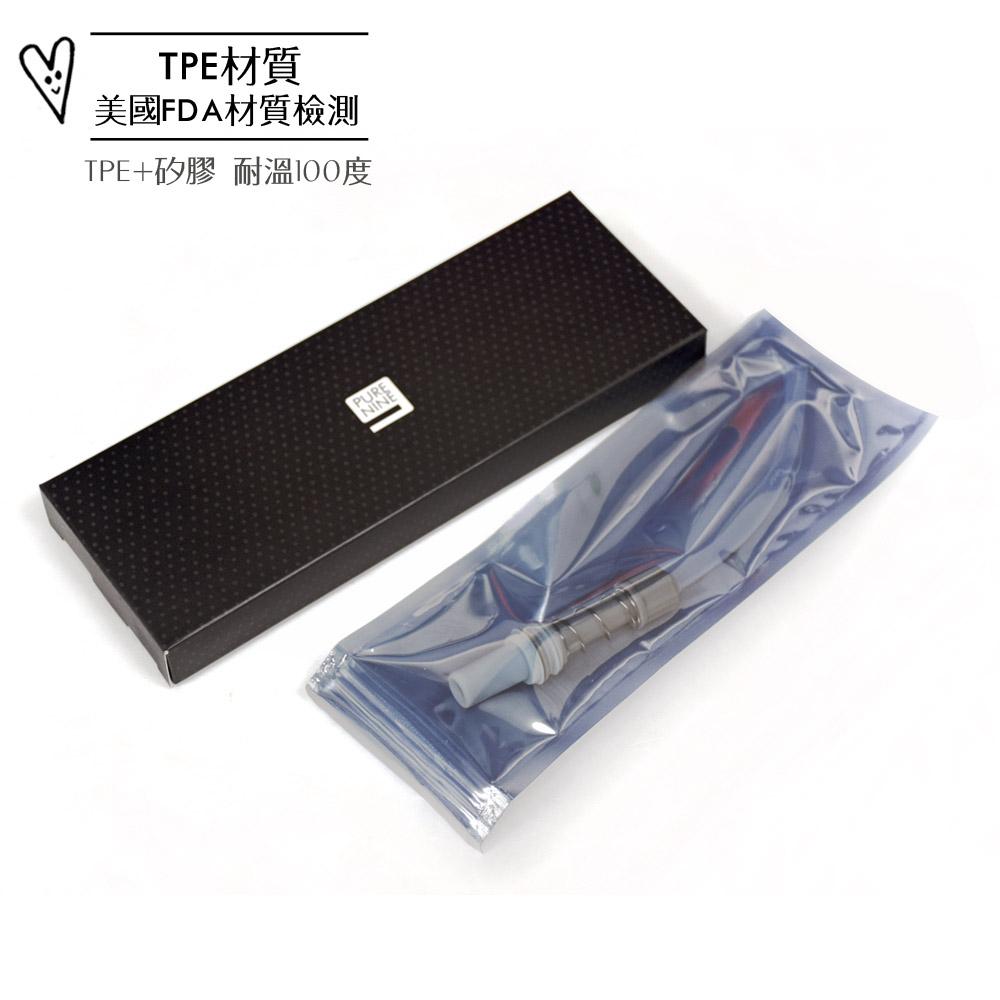 韓國PURENINE|Kids兒童頂級時尚保溫杯-TPE+矽膠 原廠吸管(盒裝1入)