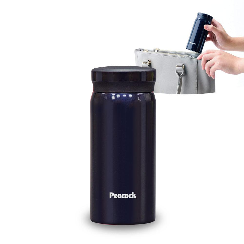 日本孔雀Peacock|小資族 超輕量隨身不鏽鋼保冷保溫杯200ML(迷你杯)-深藍