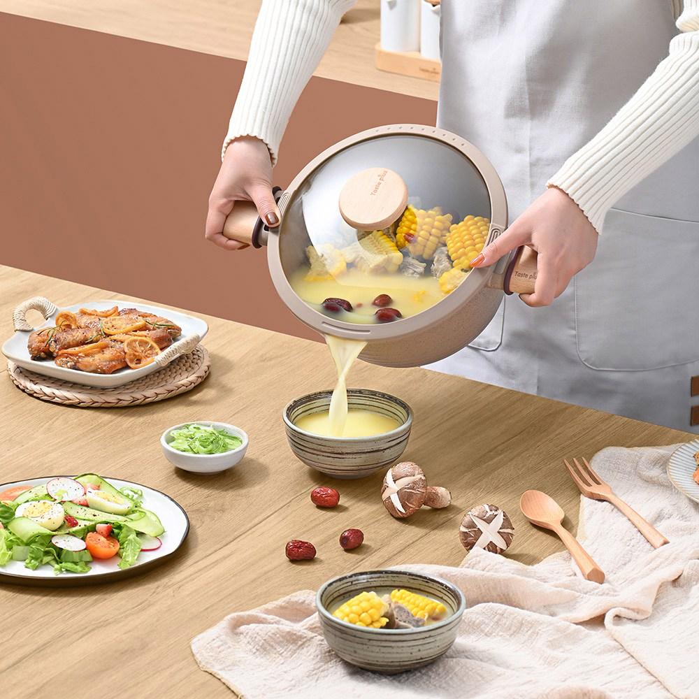 Taste Plus|悅味元麥 瑞士科技 陶土內外不沾鍋 湯鍋 22cm/3.4L(贈瀝水鍋蓋+蒸盤)