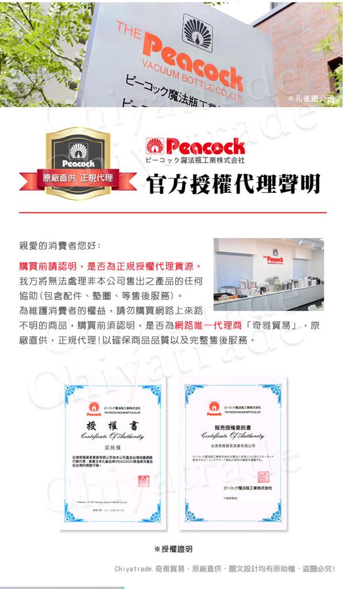 【日本孔雀Peacock】運動酷跑316不鏽鋼 手提式 戶外專業保冷保溫杯600ml-消光玫瑰