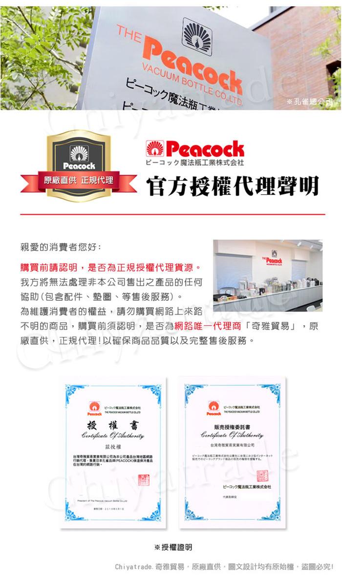 (複製)【日本孔雀Peacock】運動酷跑316不鏽鋼 手提式 戶外專業保冷保溫杯600ml-消光玫瑰