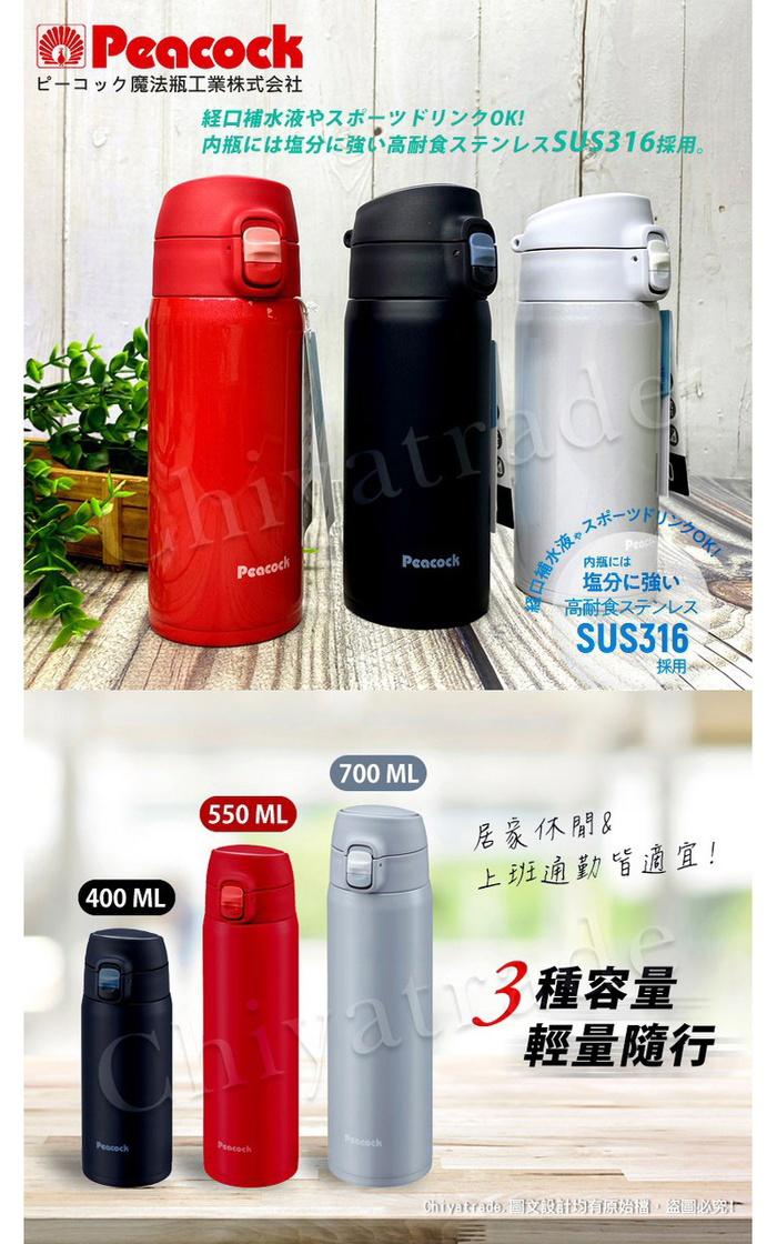 (複製)【日本孔雀Peacock】316不鏽鋼 手提式City城市 咖啡杯 保冷保溫杯500ML(耐衝擊底座)-灰黑