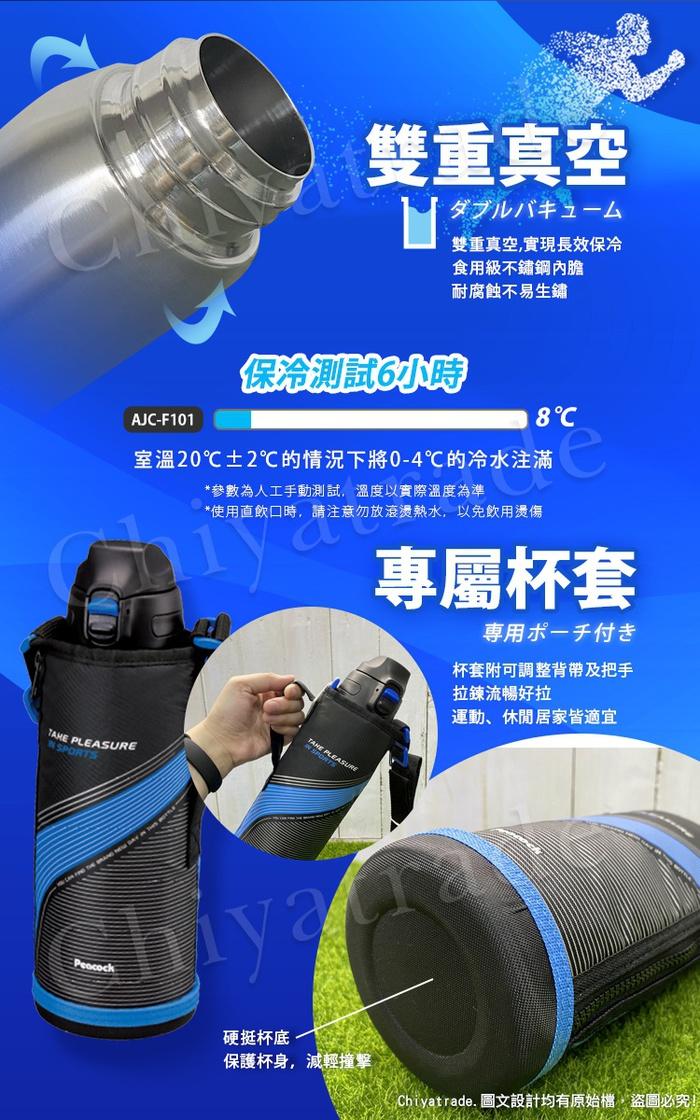 (複製)【日本孔雀Peacock】戶外露營休閒 不鏽鋼大容量保冷保溫杯水壺 1.96L-原鋼色
