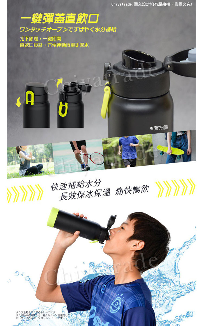 (複製)【日本孔雀Peacock】極酷運動 直飲不鏽鋼保冷保溫杯 1000ML(附手提杯套+背帶)