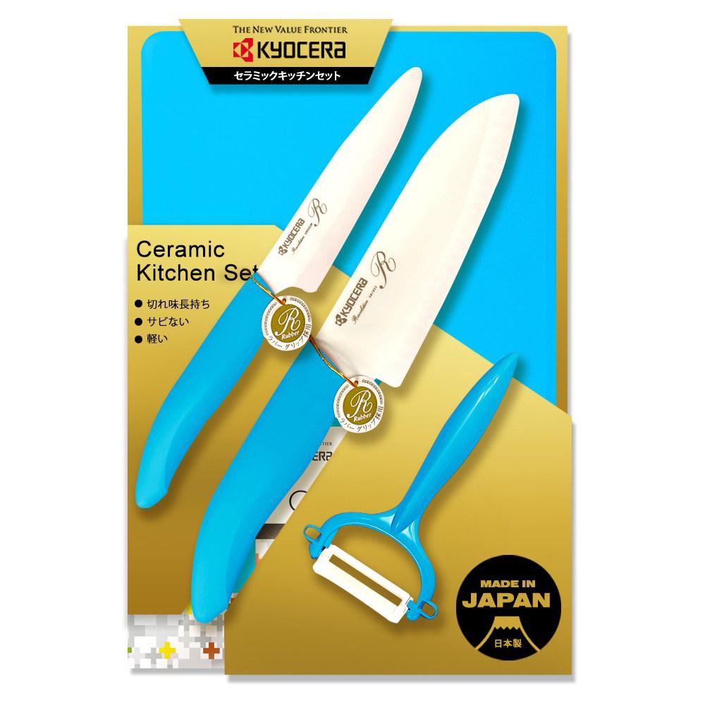 KYOCERA京瓷|抗菌陶瓷刀 水果刀 削皮器 砧板 金色限定版-4件組(刀刃14+11cm)-藍色