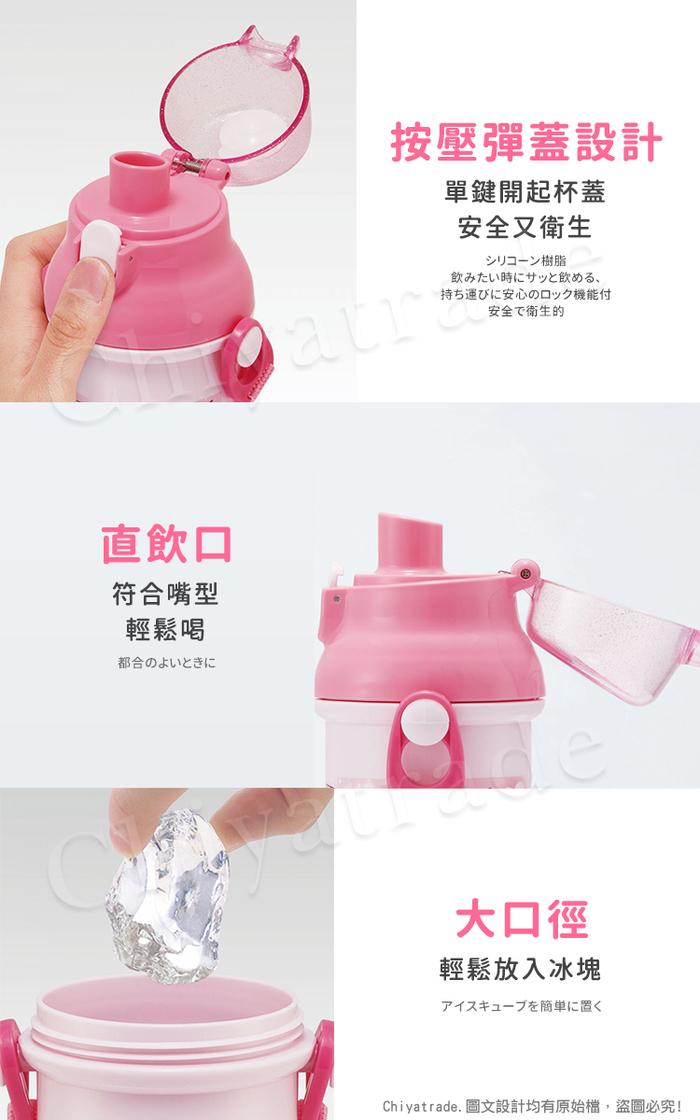 (複製)Skater|日本製 蠟筆小新 彈蓋直飲水壺 隨身瓶 抗菌加工 480ML (附背帶)