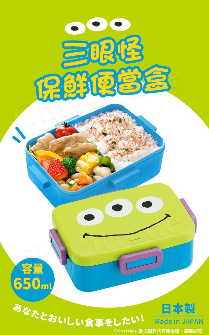 (複製)Skater|凱蒂貓 雙層便當盒 保鮮餐盒 600ML-深藍英文緞帶