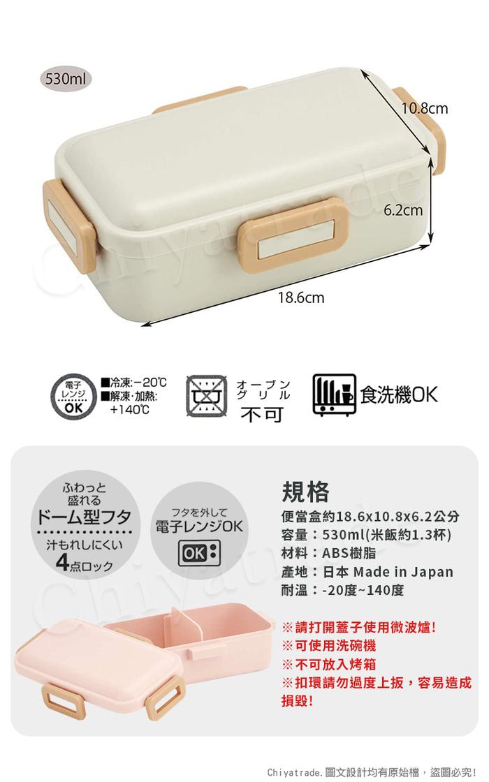(複製)Skater|玩具總動員 便當盒 保鮮餐盒 抗菌加工 600ML-可愛三眼怪