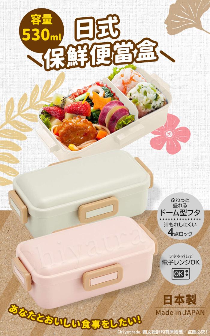 (複製)Skater|哆啦A夢 便當盒 保鮮餐盒 抗菌加工 530ML-粉藍哆啦A夢