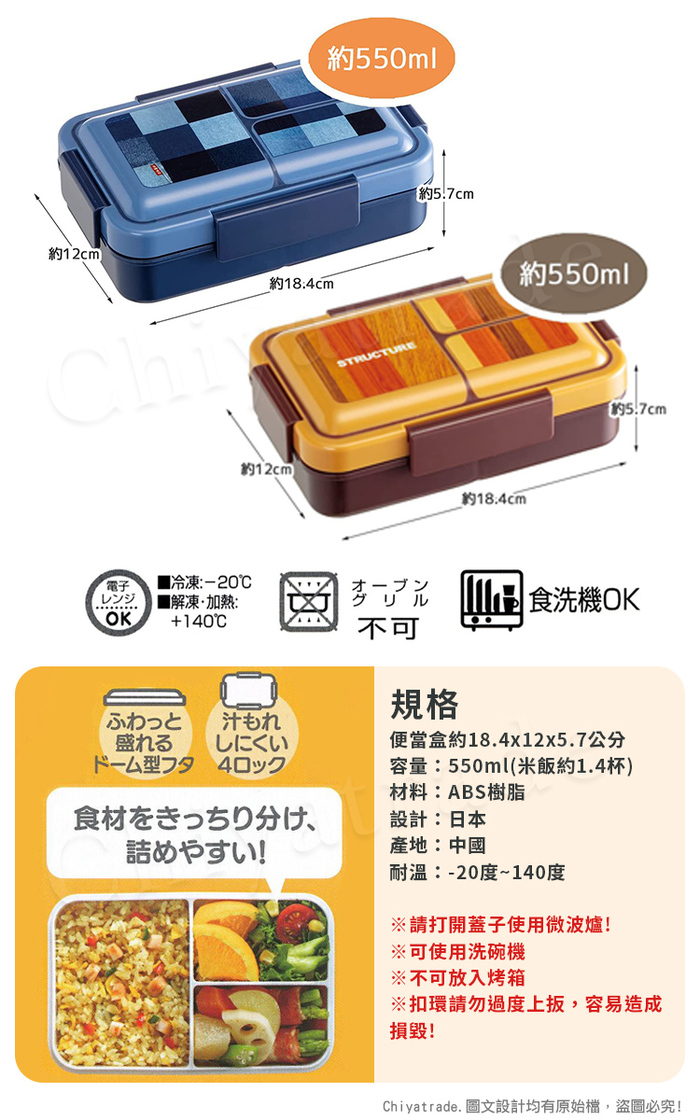 (複製)Skater|元素純色系列 便當盒 保鮮餐盒  530ML-粉