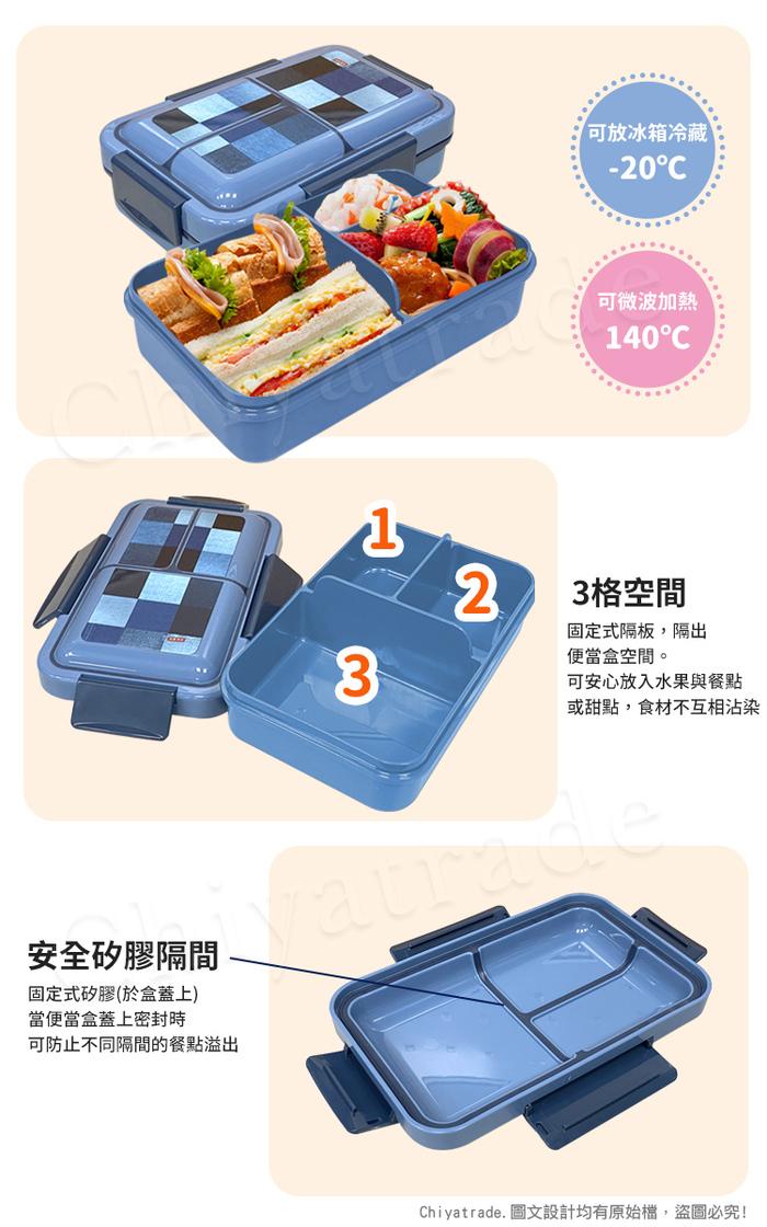 (複製)Skater|元素質感系列 便當盒 保鮮餐盒 抗菌加工 550ML-木紋風