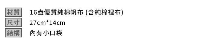 (複製)YOSHI850|小王子電影版授權:斜背包【大人真的很奇怪】