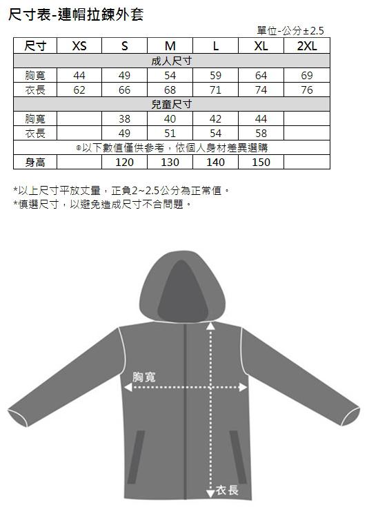(複製)YOSHI850|經典小王子正版授權:大學T【為摯愛哭泣】成人長袖 T-shirt (紅)