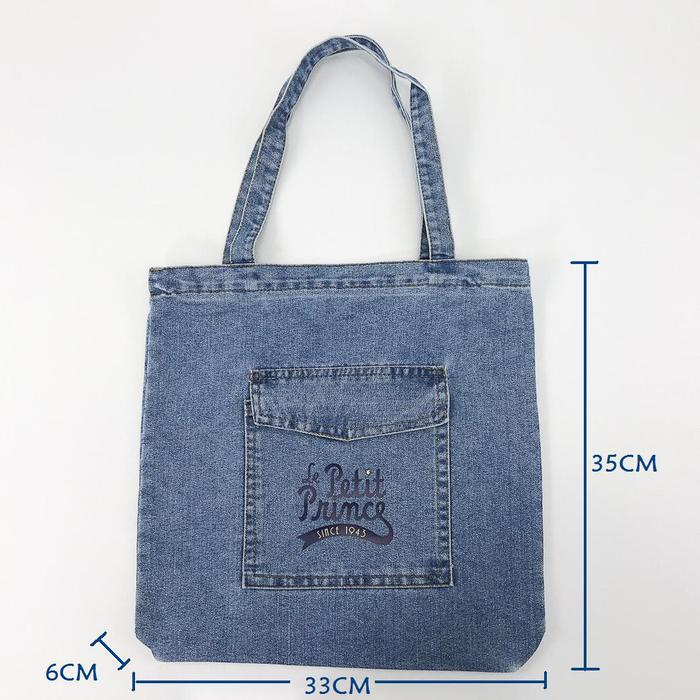 YOSHI850|小王子經典版授權:牛仔購物包【磨砂藍款】