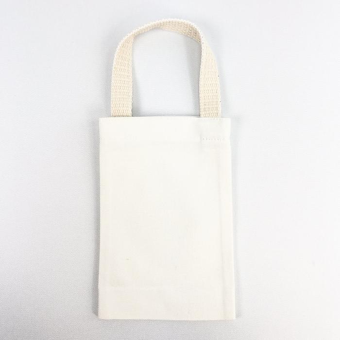 YOSHI850|小王子經典版授權:水壺袋【01 白】