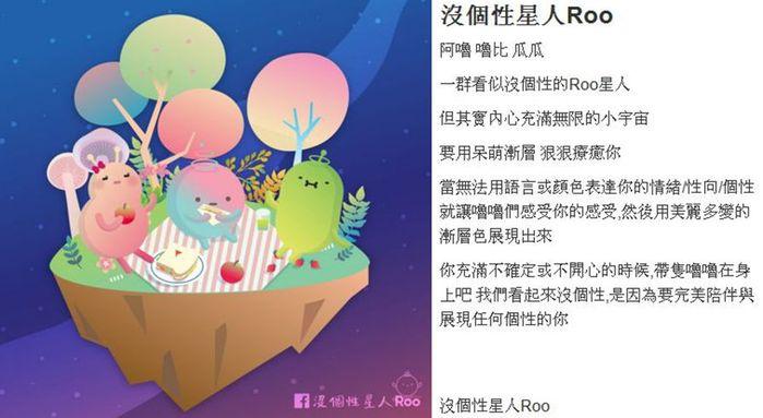 YOSHI850|新創設計師《沒個性星人Roo》- 短襪系列:【白/粉紅/橘色】