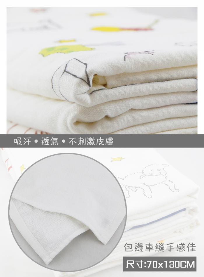 (複製)YOSHI850|小王子經典版授權-擦手巾 【奇怪的大人們】