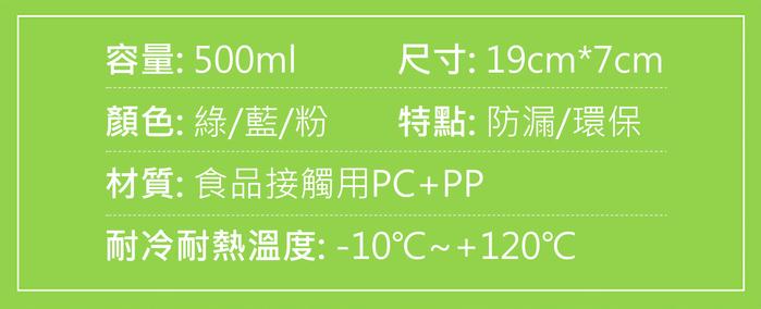(複製)YOSHI850|新創設計師 - 沒個性星人Roo:牛奶杯【06 City杯-高雄】