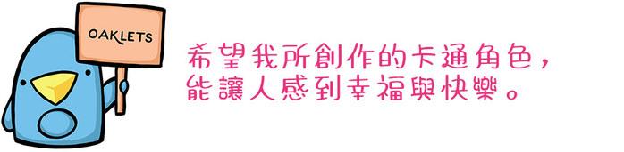 (複製)YOSHI850|Moomin嚕嚕米正版授權:木紋蓋保溫瓶(小-200ml)【04 白】