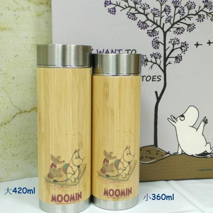 YOSHI850|笑笑羊正版授權:木紋不鏽鋼保溫瓶(小-360ml)【01】