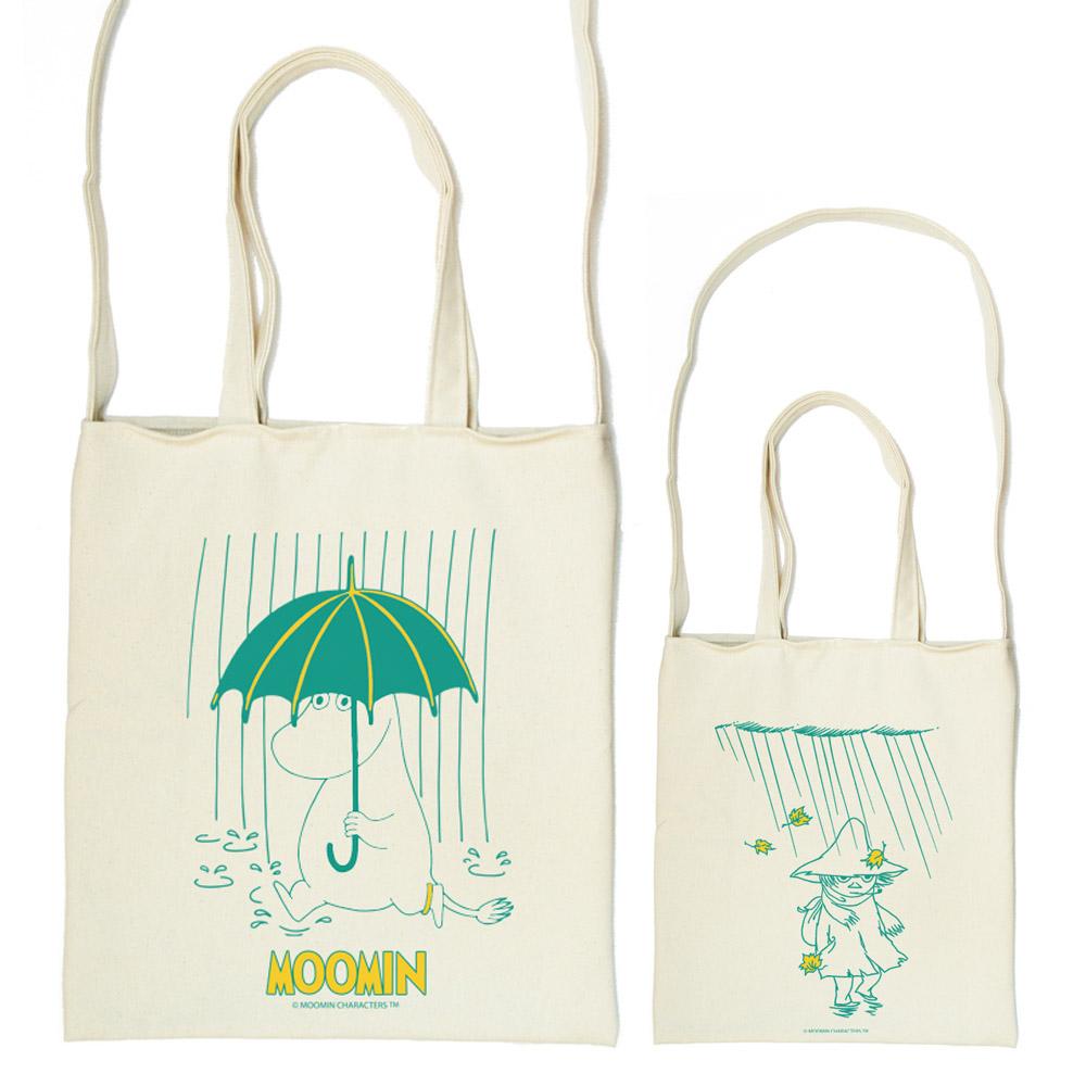 YOSHI850 Moomin嚕嚕米正版授權:斜背包【雨中散步】