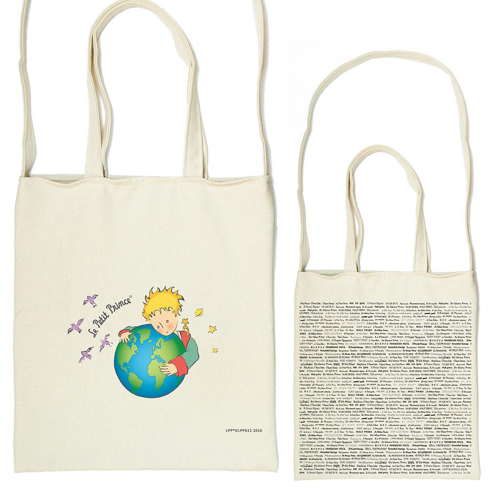 YOSHI850 小王子經典版授權系列:斜背包【第七個星球-地球】