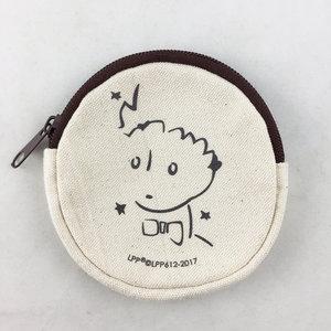 YOSHI850|小王子經典版授權:小零錢包【奇怪的大人們】