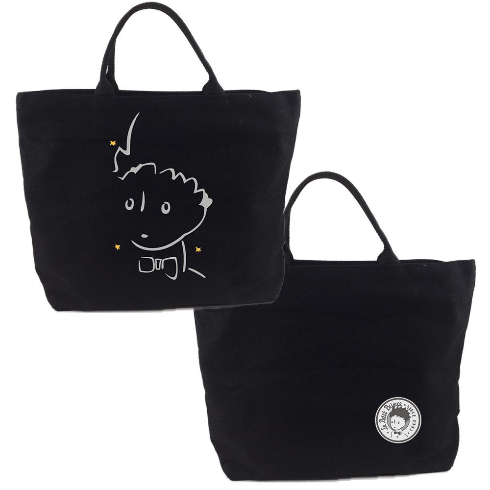 YOSHI850 小王子經典版授權:拉鍊帆布包-小【黑】