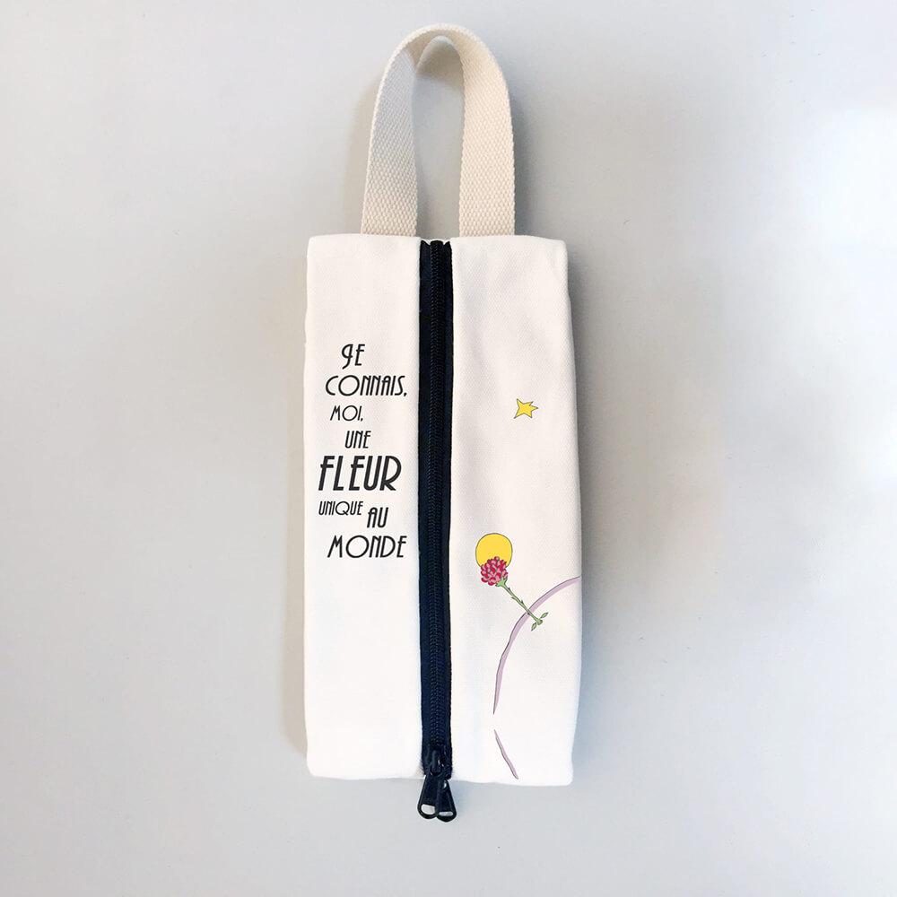 YOSHI850|小王子經典版授權:多功能面紙包【02米色】