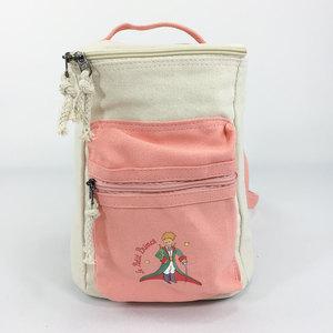 YOSHI850|小王子經典版授權:方筒拼色後背包【粉】(親子包-大款)