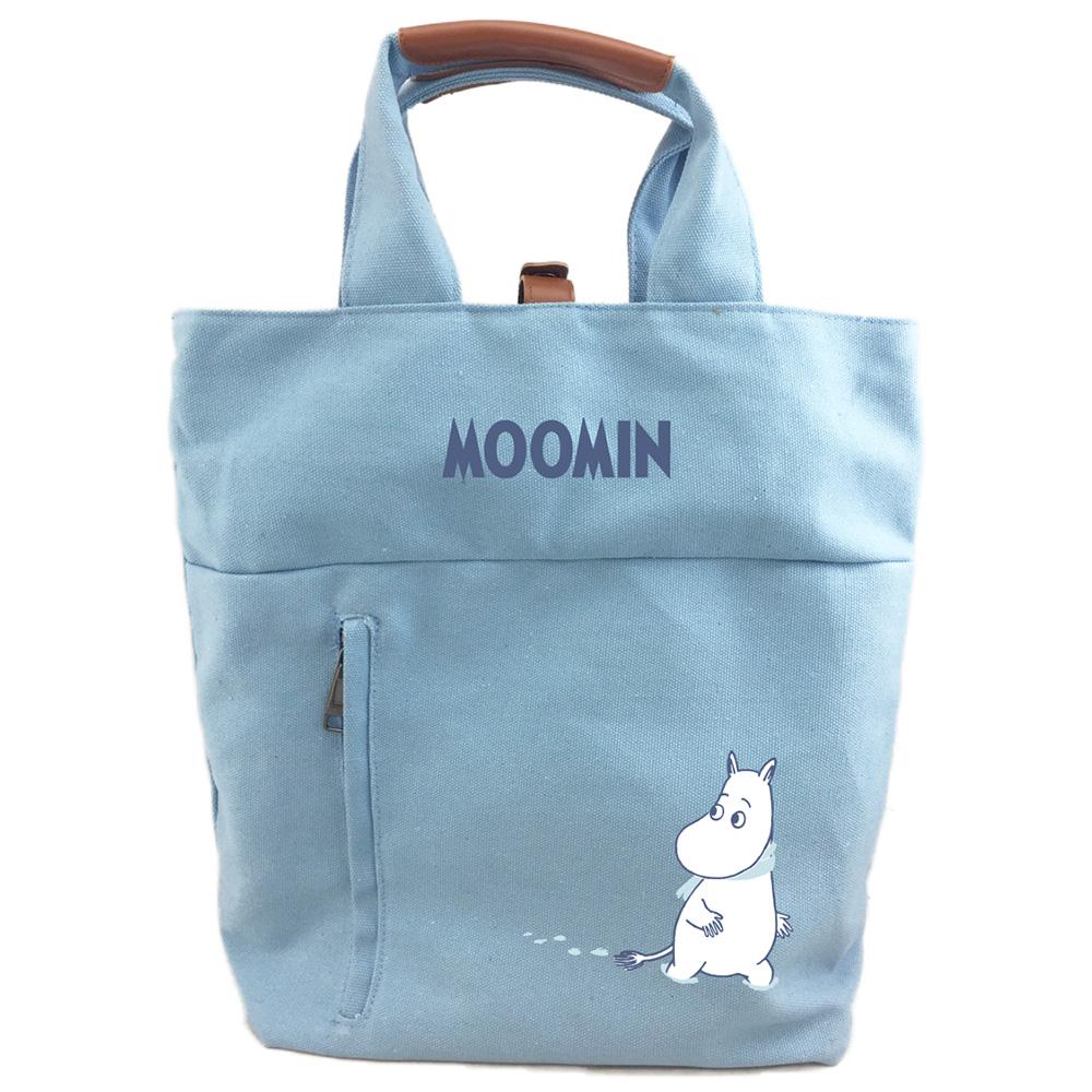 YOSHI850|嚕嚕米正版授權:學院風後背包【水藍】