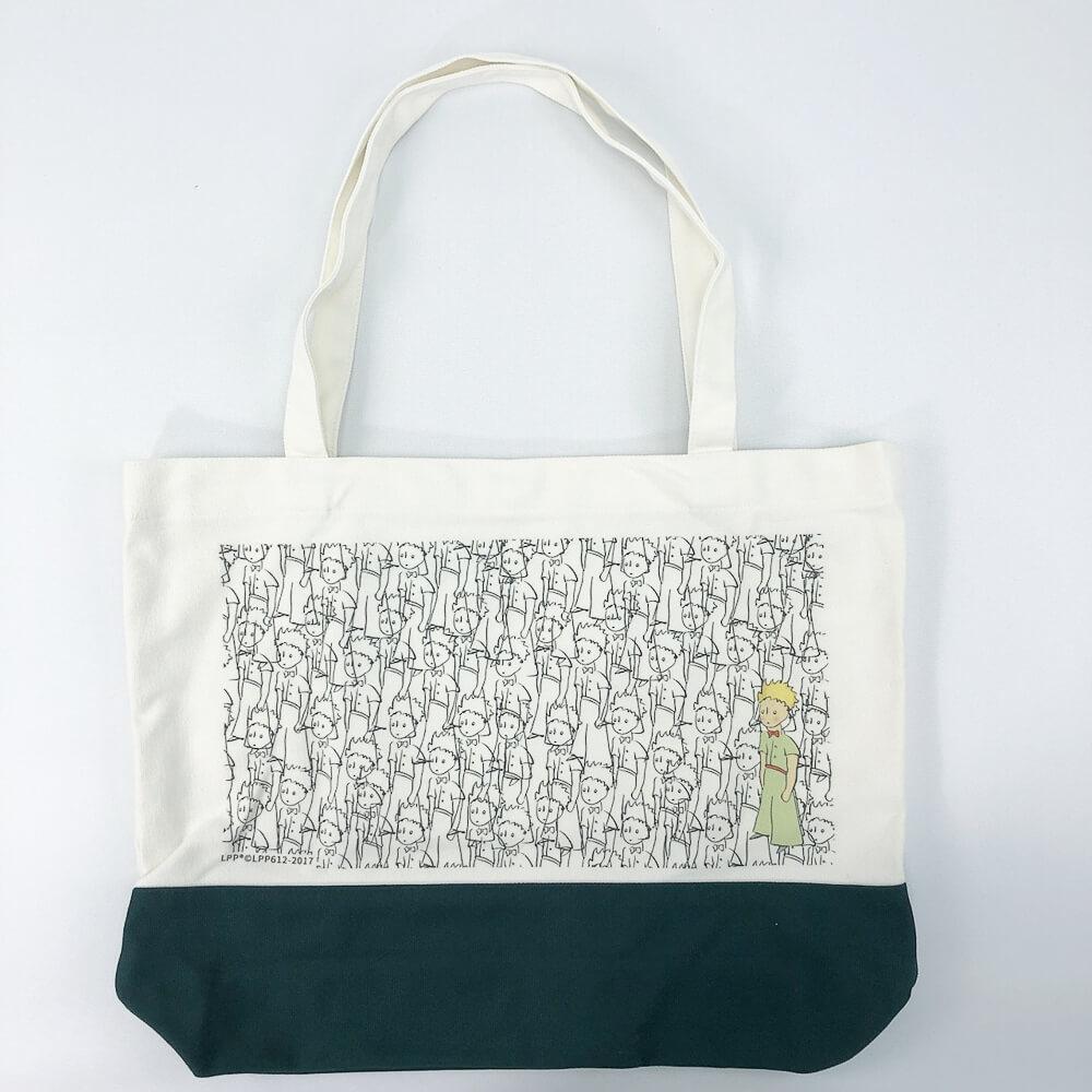YOSHI850|小王子經典版授權:拼色購物包【03墨綠】