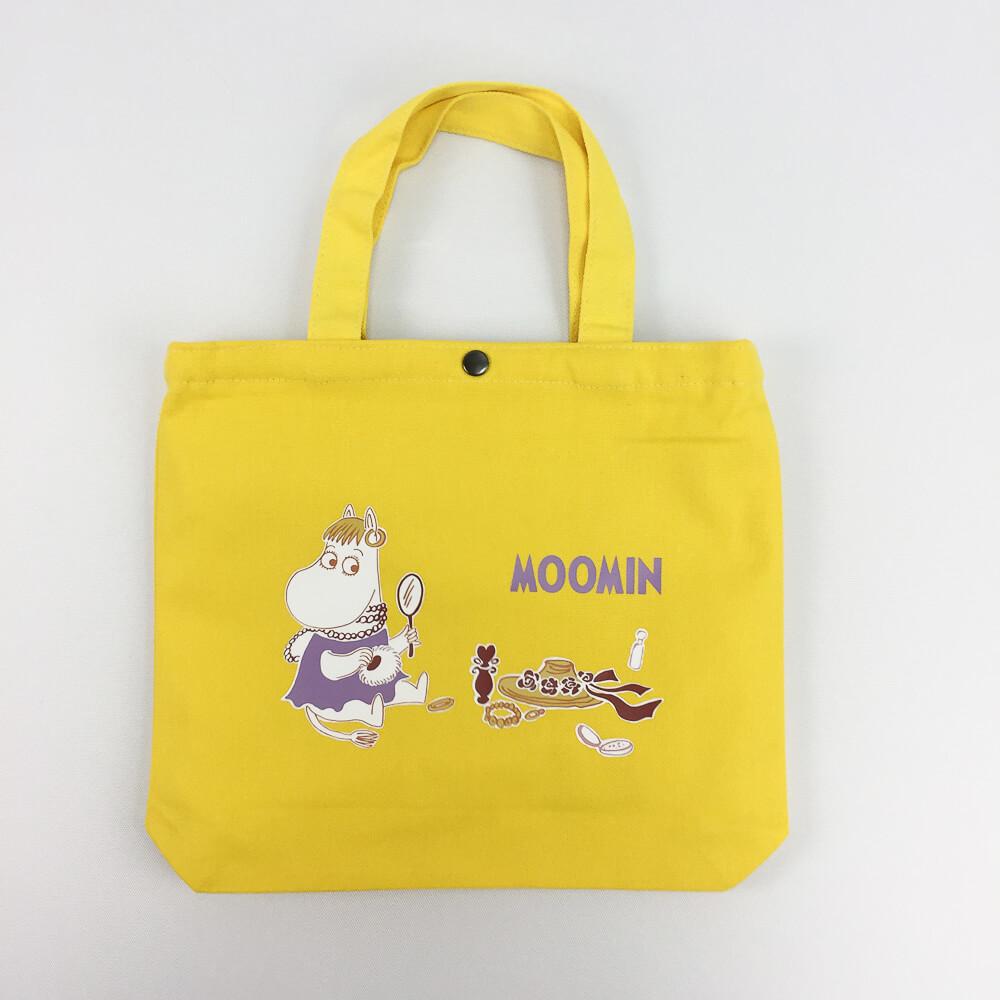 YOSHI850|嚕嚕米正版授權:彩色小方包【黃】