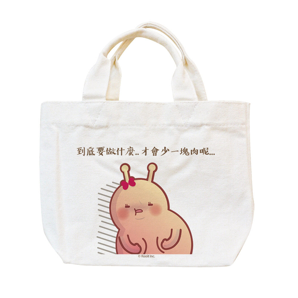 YOSHI850|新創設計師 - 沒個性星人Roo:小托特包【03 嚕比少一塊肉】