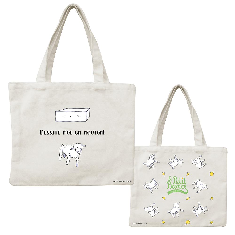 YOSHI850|小王子經典版授權系列:野餐包【07 幫我畫隻羊 】