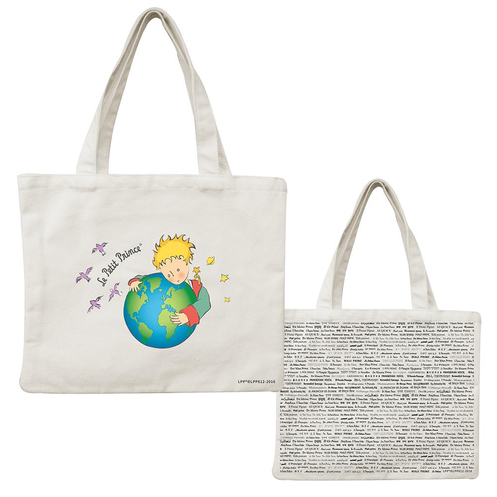 YOSHI850|小王子經典版授權系列:野餐包【10 第七個星球-地球】