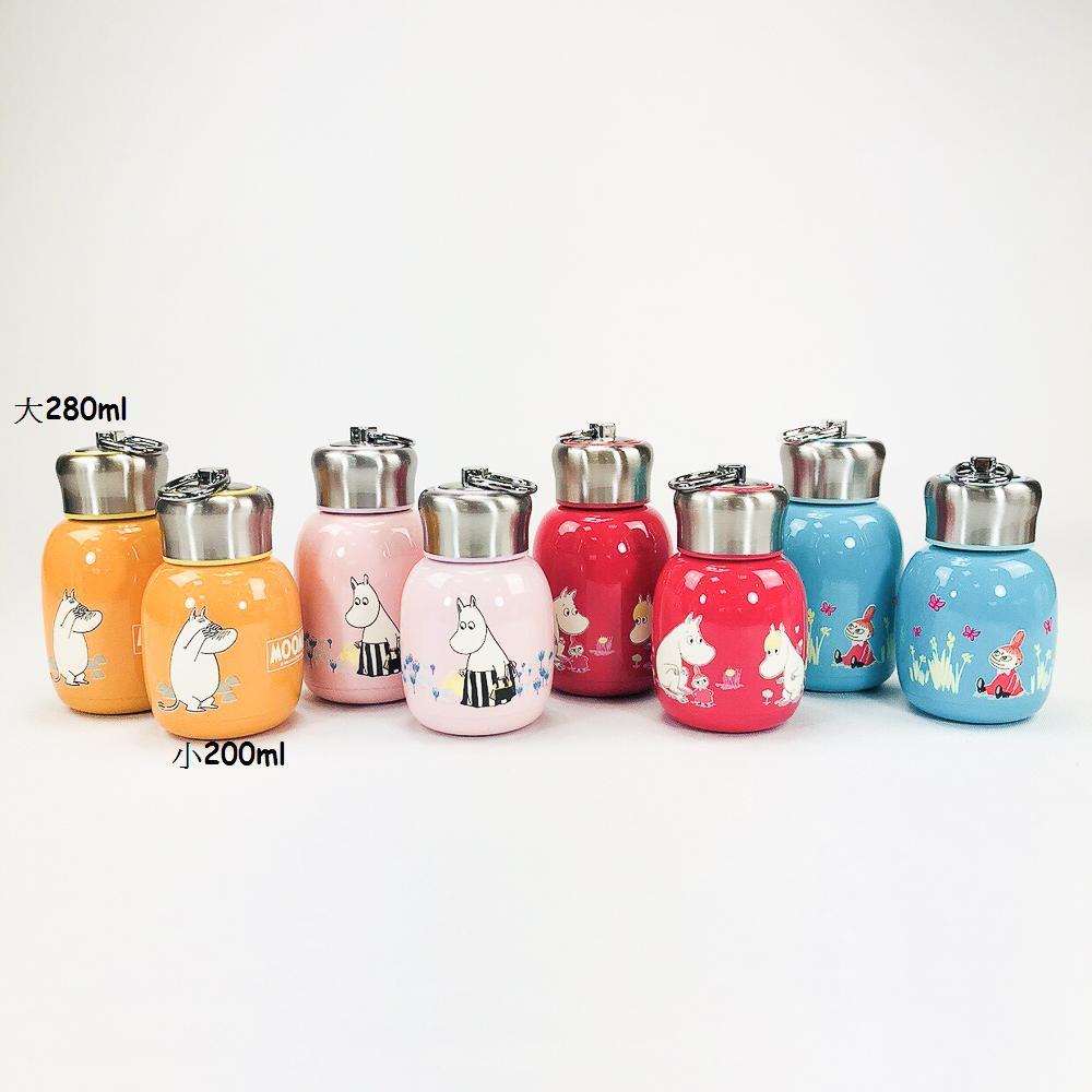 YOSHI850 Moomin嚕嚕米正版授權:時尚造型迷你保溫瓶(小-200ml)【02 粉紅】