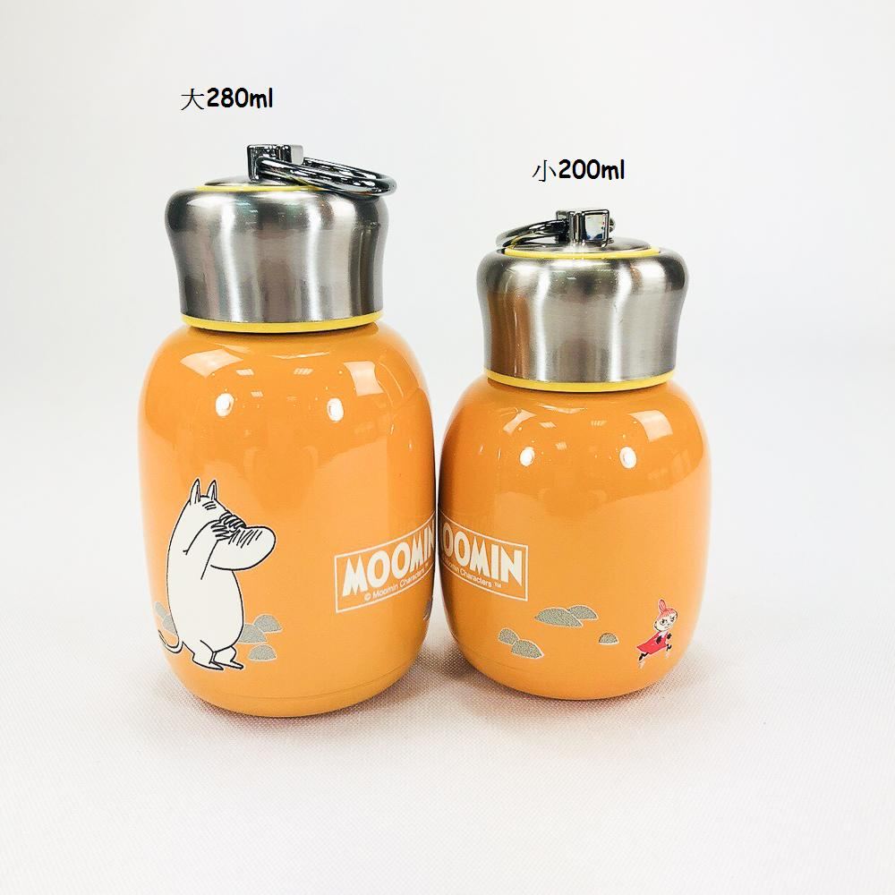 YOSHI850|Moomin嚕嚕米正版授權:時尚造型迷你保溫瓶(大-280ml)【04 橘】