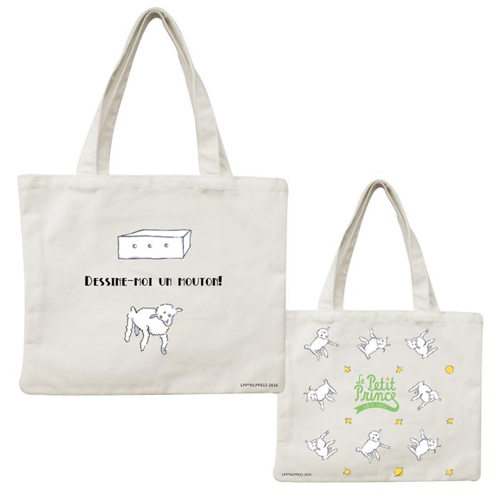 (複製)YOSHI850|小王子經典版授權系列:野餐包【06 花花世界的呢喃】