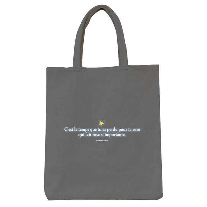 (複製)YOSHI850 小王子經典版授權:彩色野餐包【08 帶我去旅行(藏青)】