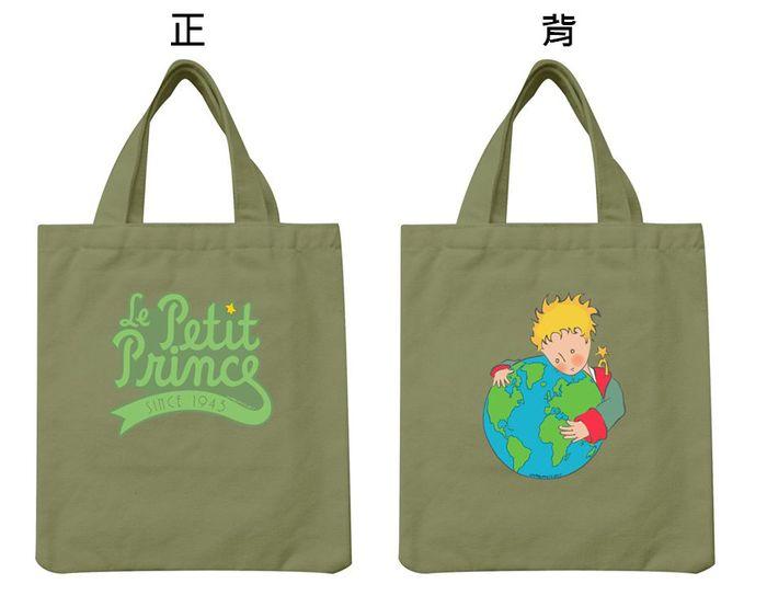 (複製)YOSHI850|小王子經典版授權:彩色手提小帆布包【03 另一個星球(果綠)】