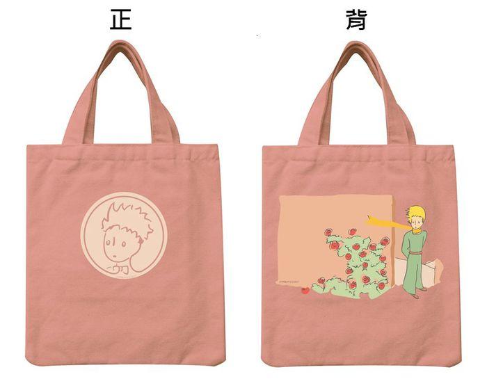 (複製)YOSHI850|小王子經典版授權:彩色手提小帆布包【04 第七個星球-地球(軍綠)】