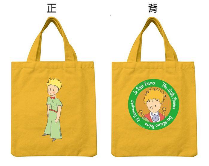 (複製)YOSHI850|小王子經典版授權:彩色手提小帆布包【05 玫瑰花園(粉紅)】